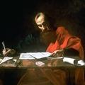 16-я Неделя по Пятидесятнице Архимандрит ИАННУАРИЙ (Ивлиев)