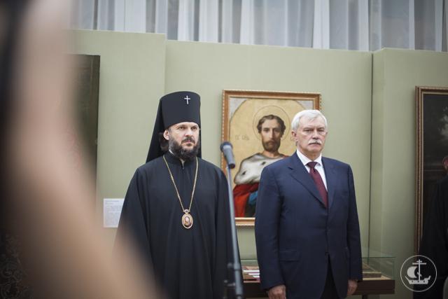 «Теперь узнал я истинного Бога»: в Санкт Петербурге открылась выставка, посвященная Крестителю Руси
