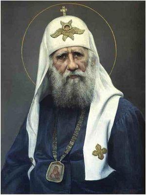 Патриарх Тихон. Портрет работы Виктора Шилова