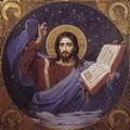 Краеугольный камень христианства