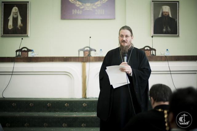 Через осмысление святоотеческого наследия к пониманию Писания. В Академии прошла лекция профессора протоиерея Иоанна Бэра.