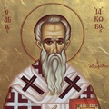 О литургии святого апостола Иакова