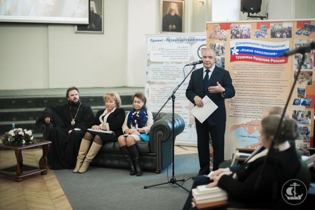 Воспитать личность: в Академии прошла первая часть конференции по вопросам духовно-нравственного воспитания молодежи