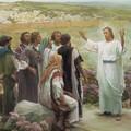 Начало неверных и верных