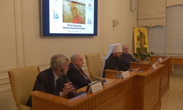 Преподаватель Академии принял участие в конференции о князе Владимире в Москве