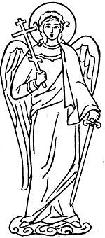 Ангел Хранитель как личность