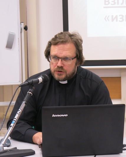 Преподаватель и соискатель Духовной Академии выступили с докладами на конференции в Москве