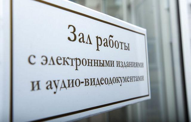 В общедоступной библиотеке Александро-Невской Лавры открылся электронный читальный зал