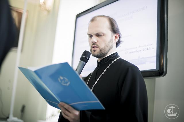 В стенах Духовной Академии прошла встреча с Ольгой Николаевной Куликовской-Романовой