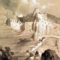 Архимандрит Августин (Никитин). Паломничество Гоголя в Святую Землю