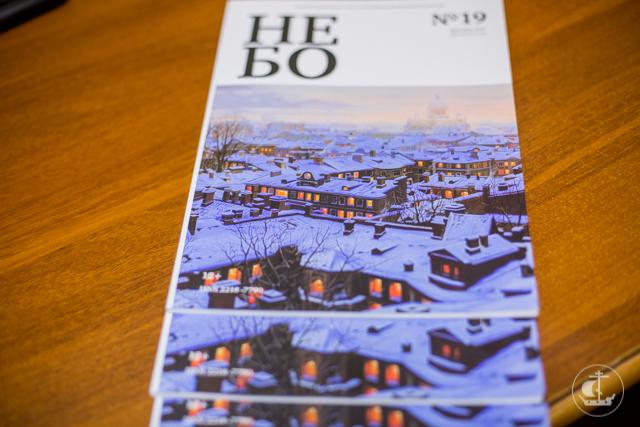 Подводя черту Году литературы в России, вышел последний в 2015 номер «НЕвского БОгослова»
