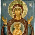 Диакон Герман Ранне. Икона Божией Матери «Знамение».