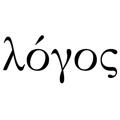 Протоиерей Димитрий Юревич. Изучение Ин. 1:1 В русской библеистике: основные итоги.