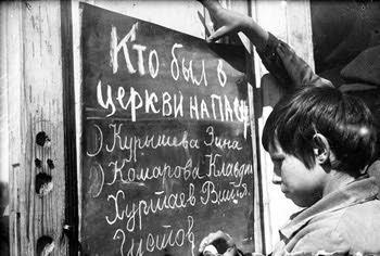 Владимир Тарасов. Атеистическая пропаганда в СССР в послевоенное время (по материалам Белгородской области)