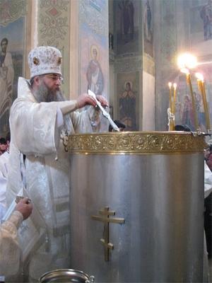 Протоиерей Андрей Дудченко. Святая вода в православии