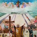 Светлов Р.В. Князь Владимир и крещение Руси