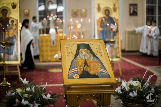Духовная Академия молитвенно почтила память святителя Феофана Затворника