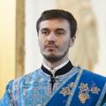 Протодиакон Кирилл Журавлев. Фундамент добродетели