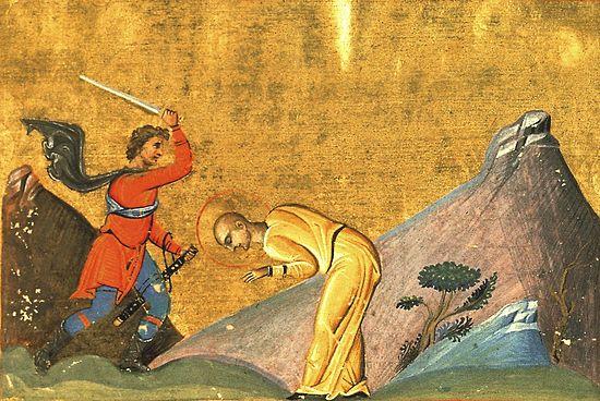 Страдание святой мученицы Татианы