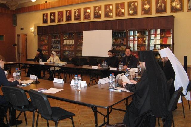 Секретарь Ученого совета принял участие в работе семинара, посвященного осмыслению духовного наследия святителя Феофана Затворника