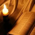 """Б.А. Тихомиров. Проблематика """"сакрального центра"""" в Библии: перспективы Ветхого и Нового Завета"""