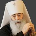 ЕгоВысокопреосвященству, Высокопреосвященейшему митрополиту Владимиру.