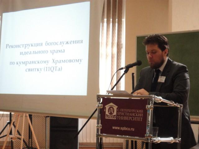 21.04.2012_lozovskiy_02