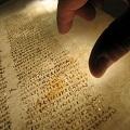 Протоиерей Дмитрий Юревич. Библейское толкование: наука или искусство?