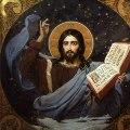 И.А. Предтеченский. Иисус Христос и история человечества (3 часть)
