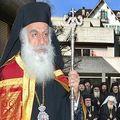 """Митрополит новой Смирны: """"Не может считаться Всеправославным собор, в котором участвуют не все епископы"""""""