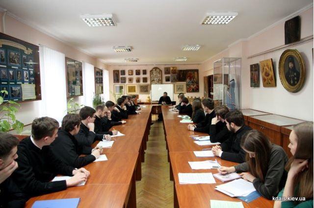 Студенты Духовной Академии приняли участие в VII конференции Киевских духовных школ «Студенческая наука в духовной школе»