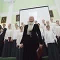 В академии прошел вечер памяти Патриарха Сербского Павла