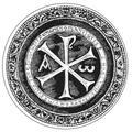 В Книжной гостиной Духовной Академии состоится второе заседаниеВизантийского кабинета