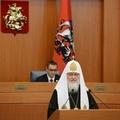 Патриарх Кирилл призвал партии не делать пиар на борьбе с храмами