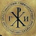 Б.А. Тихомиров. Перевод Библии на русский язык в XIX веке: Pro et contra