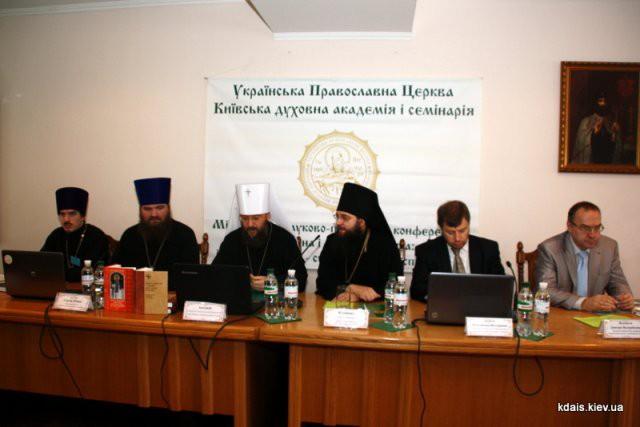 Заведующий аспирантурой и аспирант СПбПДА приняли участие в конференции в Киеве