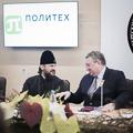 Ассоциация «Покров» подвела итоги деятельности за 2015 год и избрала исполнительного директора