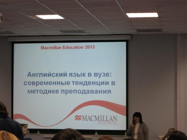28.01.2013_konferensia_01