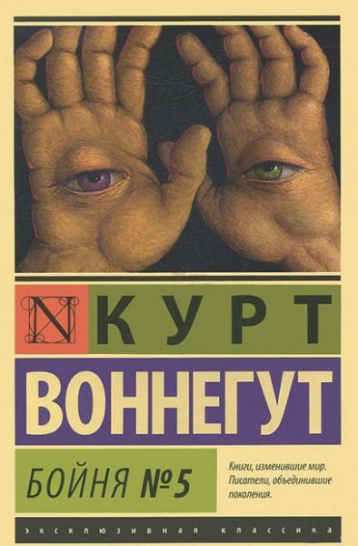 9 книг о Великой Отечественной войне