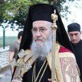 Сущность Святого и Великого Собора Православной Церкви