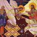 Чаю воскресения мертвых