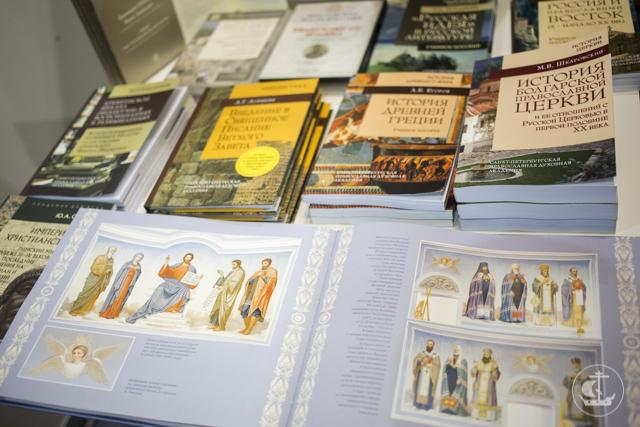 Издательство Духовной Академии примет участие в Международном книжном салоне