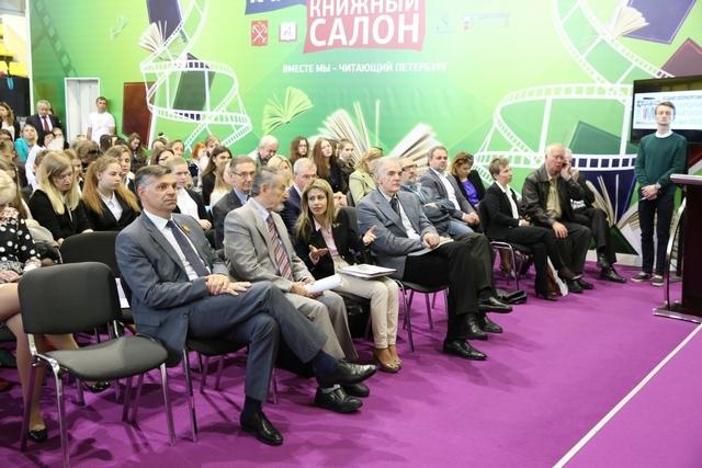 Секретарь Ученого совета Академии принял участие в церемонии открытия XI Международного книжногосалона
