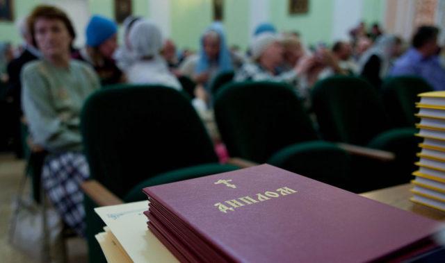 Школа послушания, или Где учат на священников?