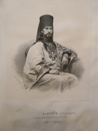 Архиепископ Нектарий (Надеждин)