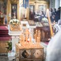В Санкт-Петербургской Духовной Академии молитвенно почтили память митрополита Никодима (Ротова).