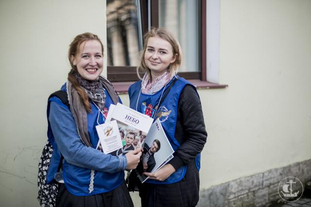 Жители Петербурга получили более 7500 номеров журнала «НЕБО»