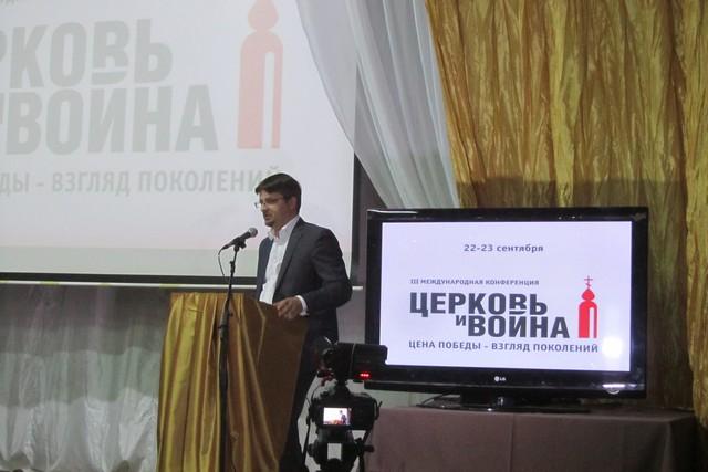 Историки из Духовной Академии выступили на Международной конференции