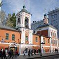 Святой Алексий Мечёв: Я не хочу сидеть на точке замерзания