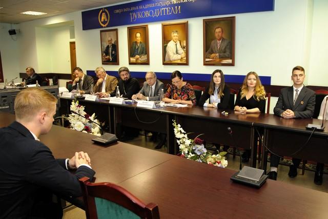Проректор Академии принял участие в заседании Попечительского совета РАНХиГС